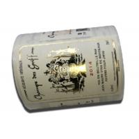 Buy cheap Eco Friendly Embossing Labels In Roll Wine Bottle Custom Embossed Stickers from wholesalers