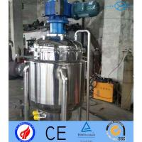 Buy cheap Acidophilus Milk Strains Cultivating Stainless Fermentation Tank Duplex Energy Saving from wholesalers