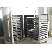 Buy cheap Custom  Industrial Food Dehydrator , Electric Tray Dryer Machine 30 - 300 ℃ Heating Temperature from wholesalers