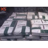Buy cheap Gray Self Leveling Quick Drying Self Levelling CompoundWith Good Tensile Strength from wholesalers