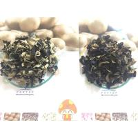 Buy cheap Factory Price NEW CROP Different Kinds of White Back Dried Black Fungus Dices/Cut (Size:2*2CM) from wholesalers