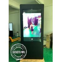 Buy cheap Waterproof Interactive Outdoor Digital Signage , AC High Brightness Sensor Road Sign with Camera from wholesalers