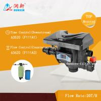 Buy cheap Runxin F111A1 F111A3 Automatic Softener Control Valve For Water Softner from Wholesalers