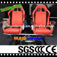 Buy cheap Roller coaster 2 4 vip cinema seating 5D cinema from wholesalers