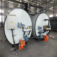 Buy cheap Horizontal Cylinder Bitumen Machine Double Heating For Asphalt Mixing Plant from wholesalers