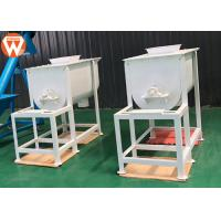 Buy cheap Animal Pig Feed Mixer Machine Mixing Time 3-6 Min High Uniformity 250 Kg/Batch from wholesalers