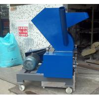Buy cheap Hot selling HDPE pipes /PP/PE plastic cutting machine crusher plant from wholesalers