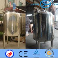 Buy cheap Daily Chemical  Stainless Steel Mixing Tank  Inox Vessel With Agitator from wholesalers