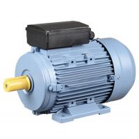 China Aluminium Housing 1 Phase Induction Motor With Capacitor - Start 0.25HP - 10HP on sale