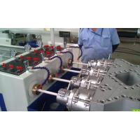 Buy cheap pvc pipe making machine/machine making pvc pipe from wholesalers