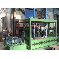 Buy cheap Customized Electrical Box Gabion Mesh Packing Machine for Wire Netting And Press 2x1x1m product