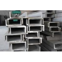Buy cheap Bright SS 316 Stainless Steel U Channel Bar Thickness 2mm - 100mm from wholesalers