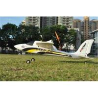 Buy cheap Mini 4ch Sport Plane (Dolphin Glider) 2.4Ghz 4 channel RC Airplane EPO brushless RTF wingspan 555mm from wholesalers