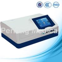 Buy cheap DWB-96G medical veterinary reader | body composition analyzer from wholesalers