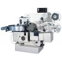 Buy cheap 2.5kw Double Twist Packing Machine , Food Product Packaging Machine 380v from wholesalers