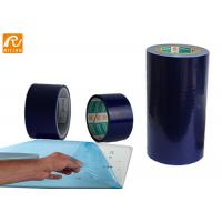 Buy cheap Self Adhesive Protective Film 50 - 80 Micron Thickness For Metal Surface from wholesalers