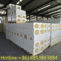Buy cheap Slag wool mineral wool board used for interior wall from wholesalers