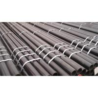 Buy cheap API 5L ASTM A53 Black ERW Carbon Steel Pipe Mill Price from Tianjin, China from wholesalers