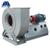 Buy cheap Coal Fired Boiler Fan Ventilation High Efficient Energy Saving from wholesalers
