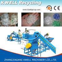 Buy cheap 300-1000kg PET Bottle Recycling Machine, Waste Flake Washing Machine from wholesalers