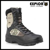 Buy cheap Speed Lace Men's Jungle Desert boots military boots camouflage combat boots from wholesalers