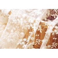 Buy cheap White Flower Embroidered Nylon Mesh Lace Fabric , Wedding Bridal Dress Lace Fabric from wholesalers