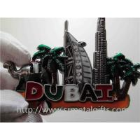 Buy cheap Designer painted metal fridge magnetic, Dubai design refrigerator magnets small quantity, from wholesalers