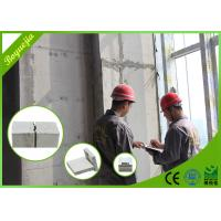 Buy cheap Environmental Panel Sandwich Exterior Waterproof Fireproof Noise Insulation from wholesalers