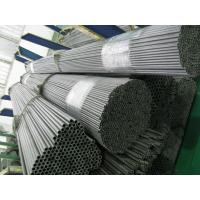 Buy cheap DIN2391 Hydraulic Steel Tubing ST35 ST37.4 With High Precision For Industry from wholesalers
