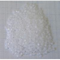 Buy cheap top quality virgin polypropylene(PP) from wholesalers