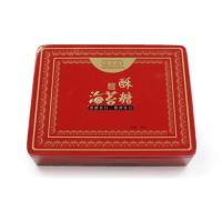 Buy cheap Wholesale Vintage Biscuit Tin with Plug Lid product