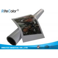 Buy cheap 24 44inch Large Format Premium RC Coated Glossy Inkjet Print Photo Paper product