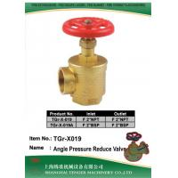 Buy cheap fire hydrant valve- angle pressure reduce valve from wholesalers