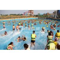Buy cheap Attractive Water Park Wave Pool / Aqua Park Wave Pool Equipment product