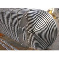 Buy cheap Water Cooled Evaporator Stainless Steel U Tube Heat Exchange Pipe For Refrigeration from wholesalers