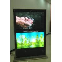 Buy cheap 46 Inch 3D Naked Eye Touch Screen Multi-Media Advertising Player from wholesalers