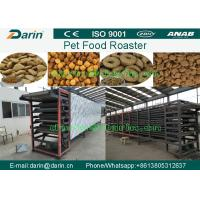 Fish meal in dog food quality fish meal in dog food for sale for Fish meal for sale