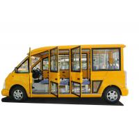 Buy cheap Contemporary School Electric Passenger Vehicles 4615*1600*2060mm Eco Friendly from wholesalers