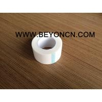 Buy cheap Non Woven Medical Tape Hypoallergenic Air Breathable Hand Tearable Good Adhesive from wholesalers