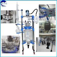 China 20L Lab Jacketed Chemical Stirred Glass /biodiesel double glasss reactor for biological pharmacy on sale