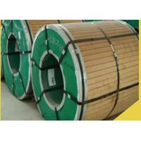 Buy cheap High Strength 316l Stainless Steel Coil Defined Thickness Tolerance from wholesalers