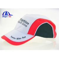 Buy cheap 100% Poyester Outdoor Sport  Embroidery Baseball Cap , Printed Fashion Baseball Caps from wholesalers