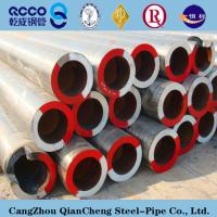 Buy cheap ASTM A335 P11 seamless steel pipe from wholesalers
