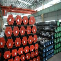 Buy cheap 133*4.5 astm a106 gr.b seamless steel pipe from wholesalers