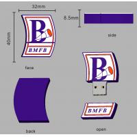 Buy cheap 2D Design Customized USB Flash Drive, 4GB 8GB Personalized PVC USB for Bank Promotion from wholesalers
