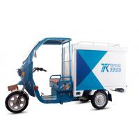 Buy cheap Fast Motorized Electric Delivery Tricycle For Express Delivery from wholesalers