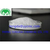 Buy cheap CMC Ceramic Grade Ceramic Paint Additive , Insulating Paint Additive Stabilizer from Wholesalers