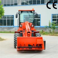 Buy cheap jcb skid steer loader,front end loaderswith 2.5Ton wheel loaders TL2500 product