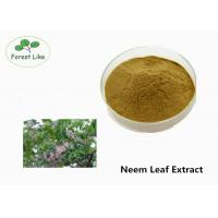 Buy cheap Agricultural Pesticide Neem Leaf Extract 6% Azadirachtin Brown Powder from wholesalers