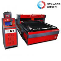 Buy cheap High Precision Steel Laser Cutting Machine Energy Saving CE ISO Certification from wholesalers